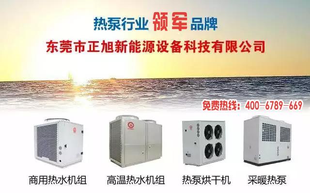 空气源与水源热泵中央空调对比分析