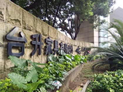 东莞台升家具29T热水项目