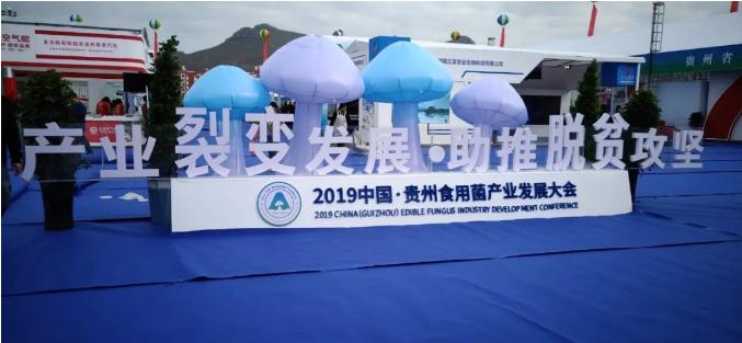 【贵州食用菌博览会】正旭新能源自主研发多功能高效超高温热泵蒸汽机震撼问世