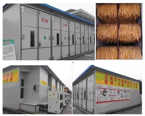 河北沧州空气能热泵烟草烘干机