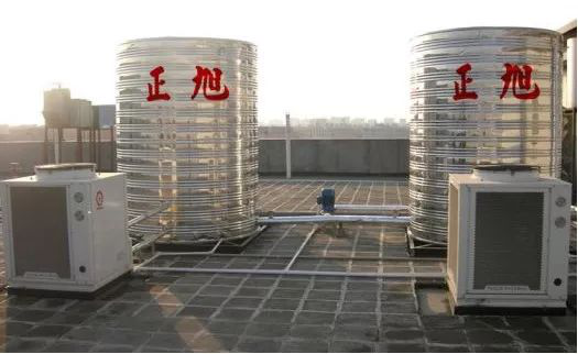 正旭空气能热泵水箱