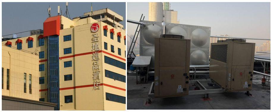 圣地逸品酒店空气能热泵热水项目