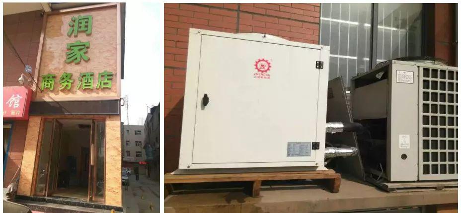 润家酒店空气能热泵热水项目