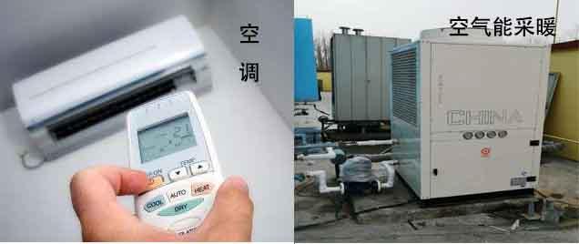 空气能热泵热风机和空调的区别在哪?「搞清区别」不会选错