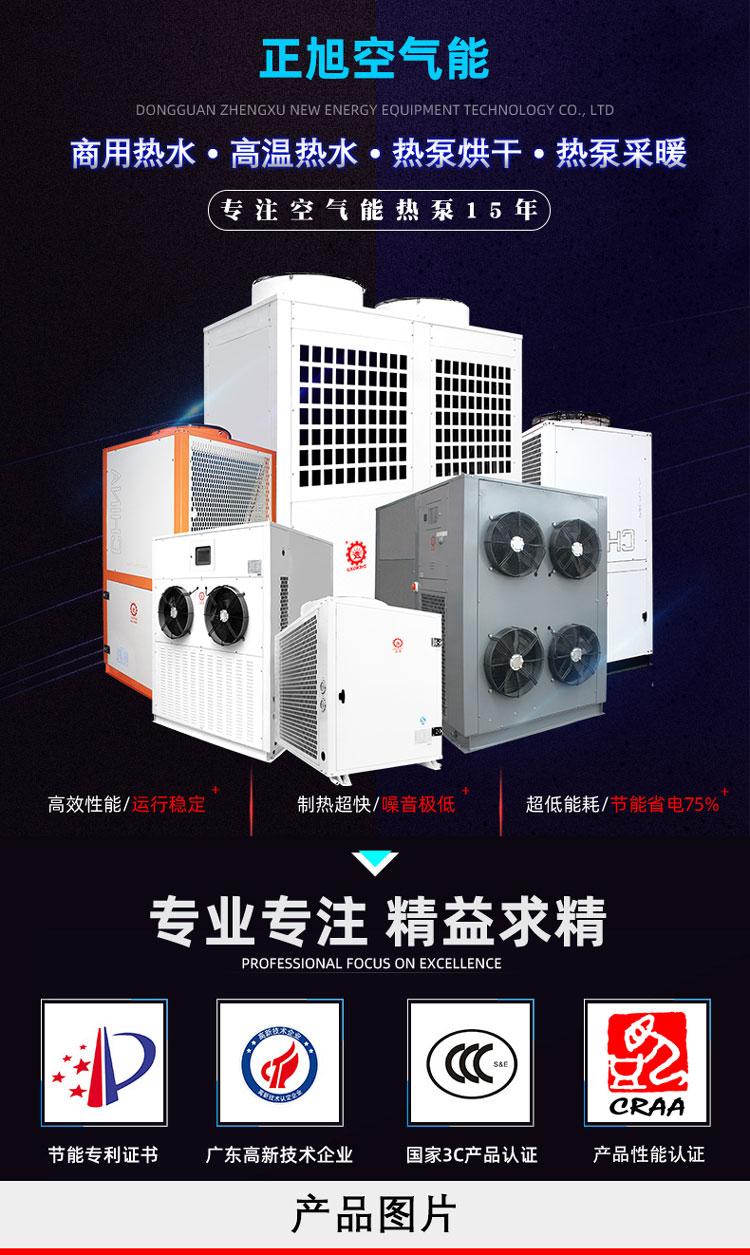 空气能烘干机 热泵烘干除湿机 空气源热泵烘干机 热泵烘干机组